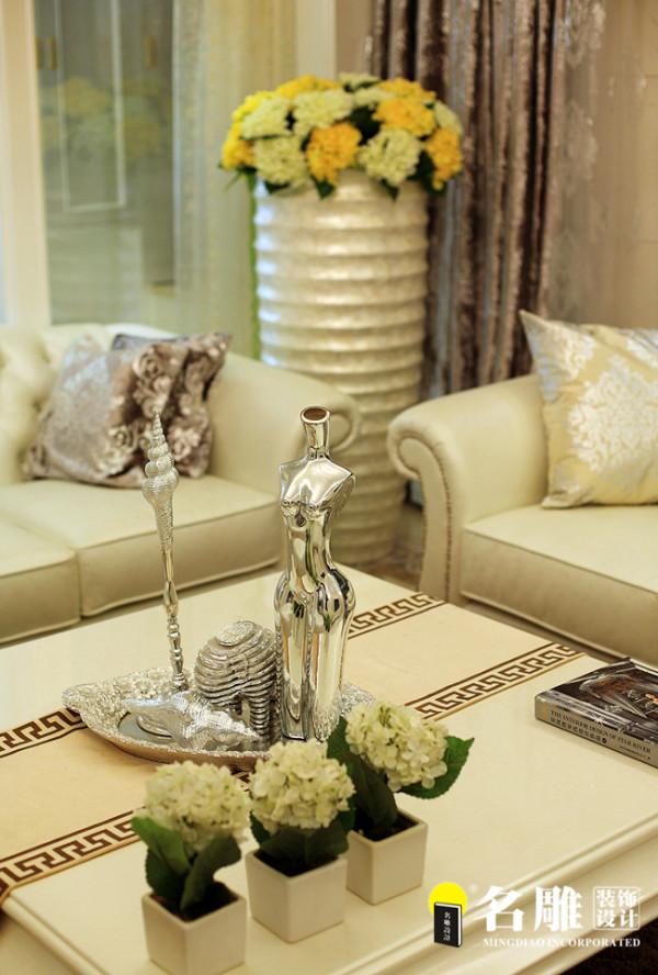 名雕装饰设计凯茵新城天誉168平时尚典雅空间后现代家私沙发