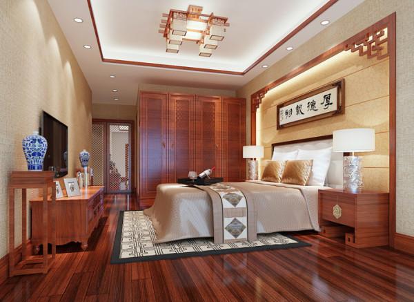 中国传统古典文化作为背景的,营造的是极富中国浪漫情调的生活空间,红木、青花瓷、紫砂茶壶以及一些红木工艺品等都体现了浓郁的东方之美,这正是新中式古典主义风格与其它风格所不同的地方。
