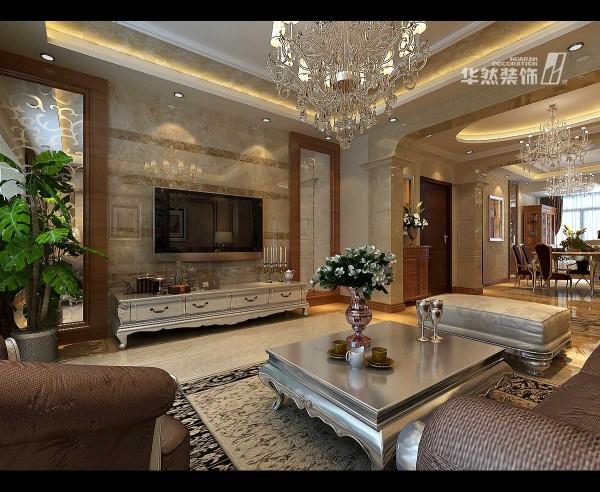 华地紫园客厅效果图欣赏