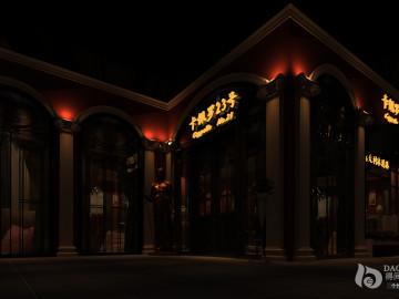 卡佩罗意大利餐厅