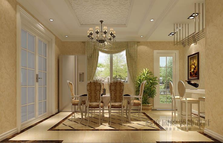 简约 欧式 公寓 餐厅图片来自高度国际设计装饰在鲁能七号院210㎡简欧风格的分享