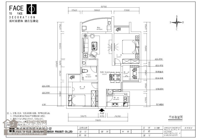 一号家居 地中海 户型图图片来自武汉一号家居在蓝晶绿洲   唯美地中海之家的分享