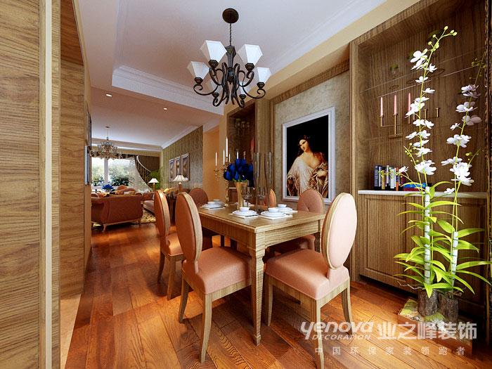 武汉业之峰 新房装修 餐厅图片来自猫咪爱吃鱼在美式田园——舒适,自然格调的分享