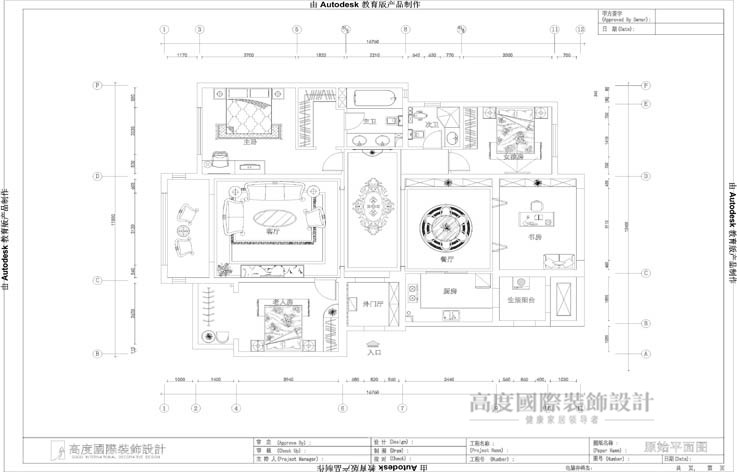 三居 欧式 户型图图片来自高度国际设计装饰在旭辉御府166㎡三居欧式风格的分享