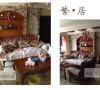 客厅的背景墙采用大量的石材,搭配实木定制的储物柜,让整个背景墙带着自己独有的质感并富有历史气息。