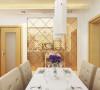 设计理念:餐厅的空间讲究对称且划分简单合理,给了主人们更充裕的自由活动空间,搭配绿植,家庭氛围更加愉悦。 亮点:菱形茶镜让餐厅无限放大,增加视觉宽度,在用餐的同时享受视觉冲击。