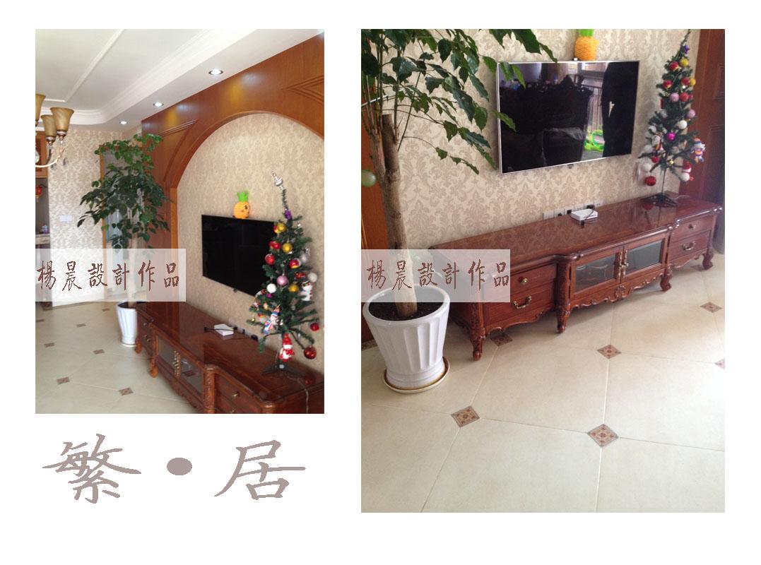 客厅图片来自ypdesigner888在自由居 自由客的分享