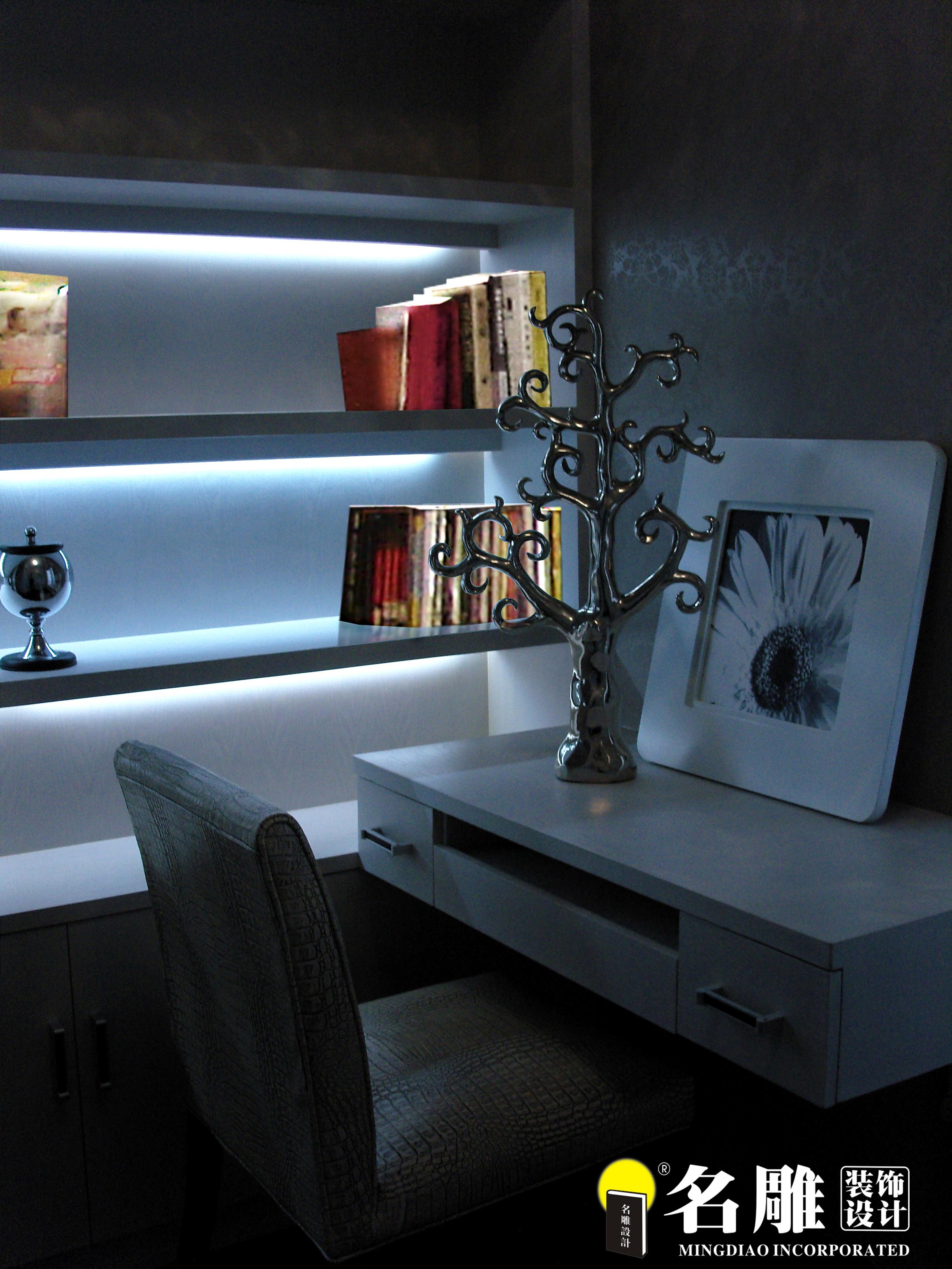 现代 三居 白领 四口之家 时尚个性 名雕装饰 书房 书房图片来自名雕装饰设计在枫丹白露现代时尚三居室装修设计的分享