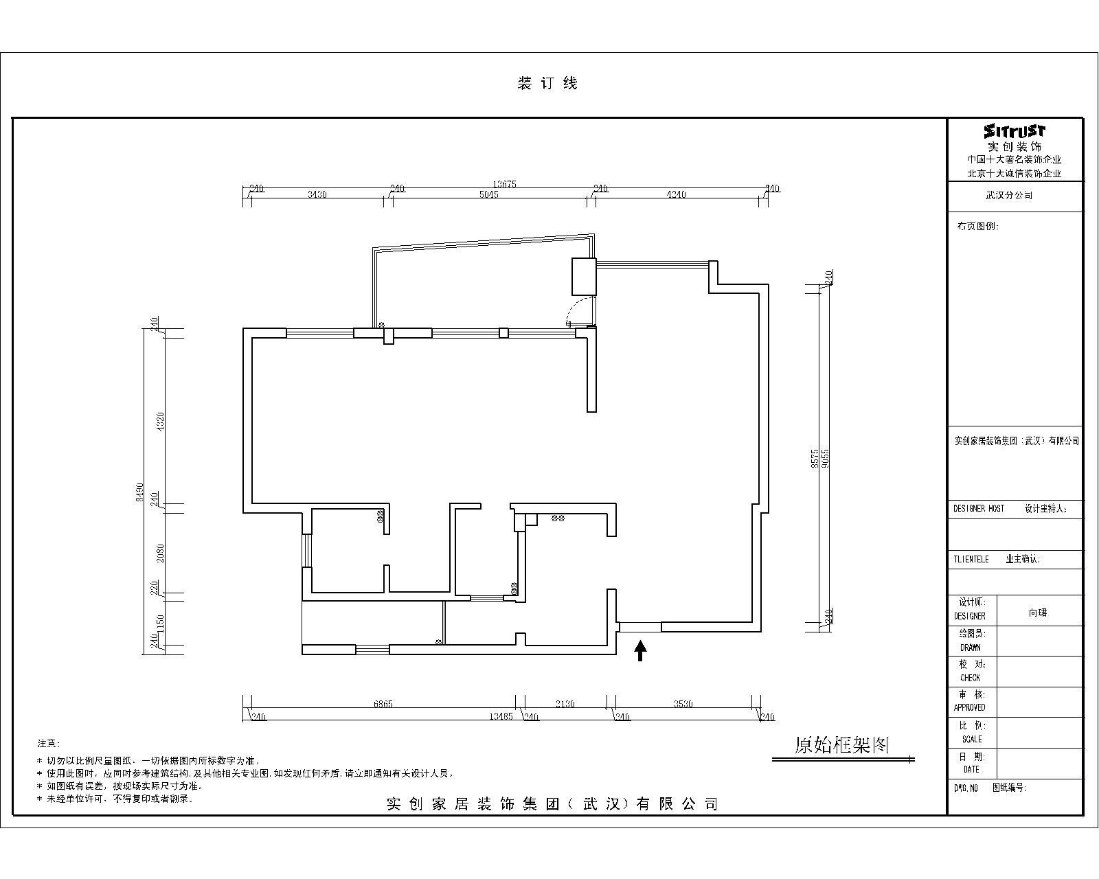 简约 三居 白领 收纳 小资 户型图图片来自武汉实创装饰在现代时尚的128平米水岸星城三居的分享
