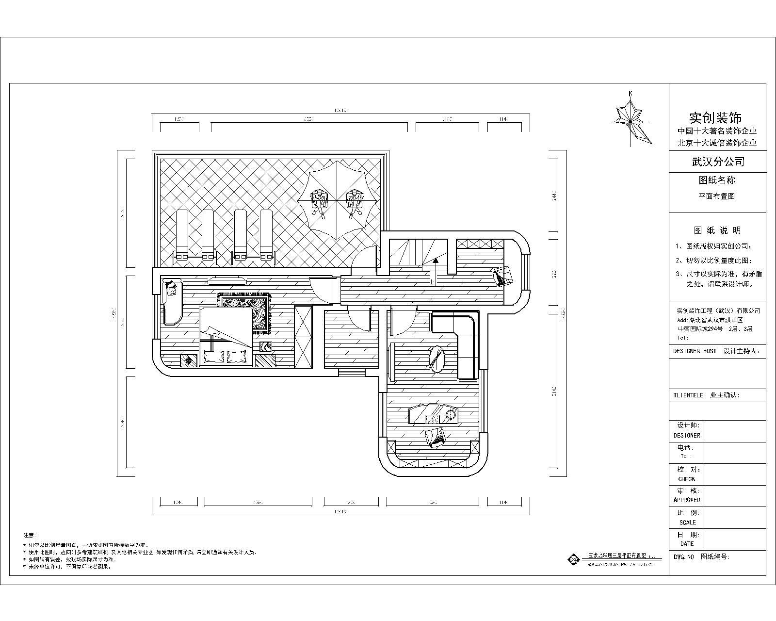 美式 别墅 舒适 大气 奢华 户型图图片来自武汉实创装饰在玉龙岛美式乡村别墅的分享