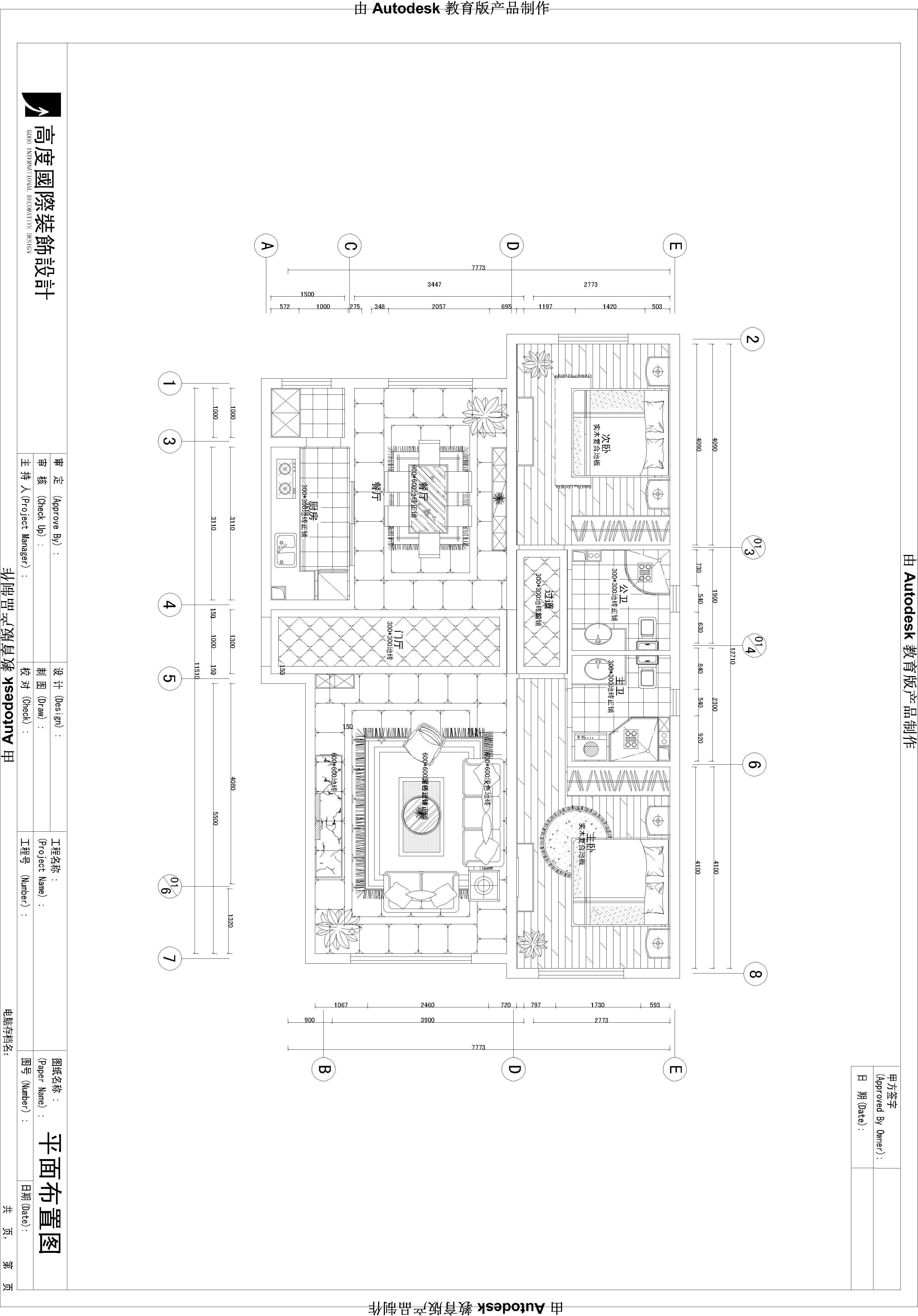 托斯卡纳 二居 三居 别墅 白领 收纳 旧房改造 80后 小资 其他图片来自周楠在独特的托斯卡纳【47293】的分享