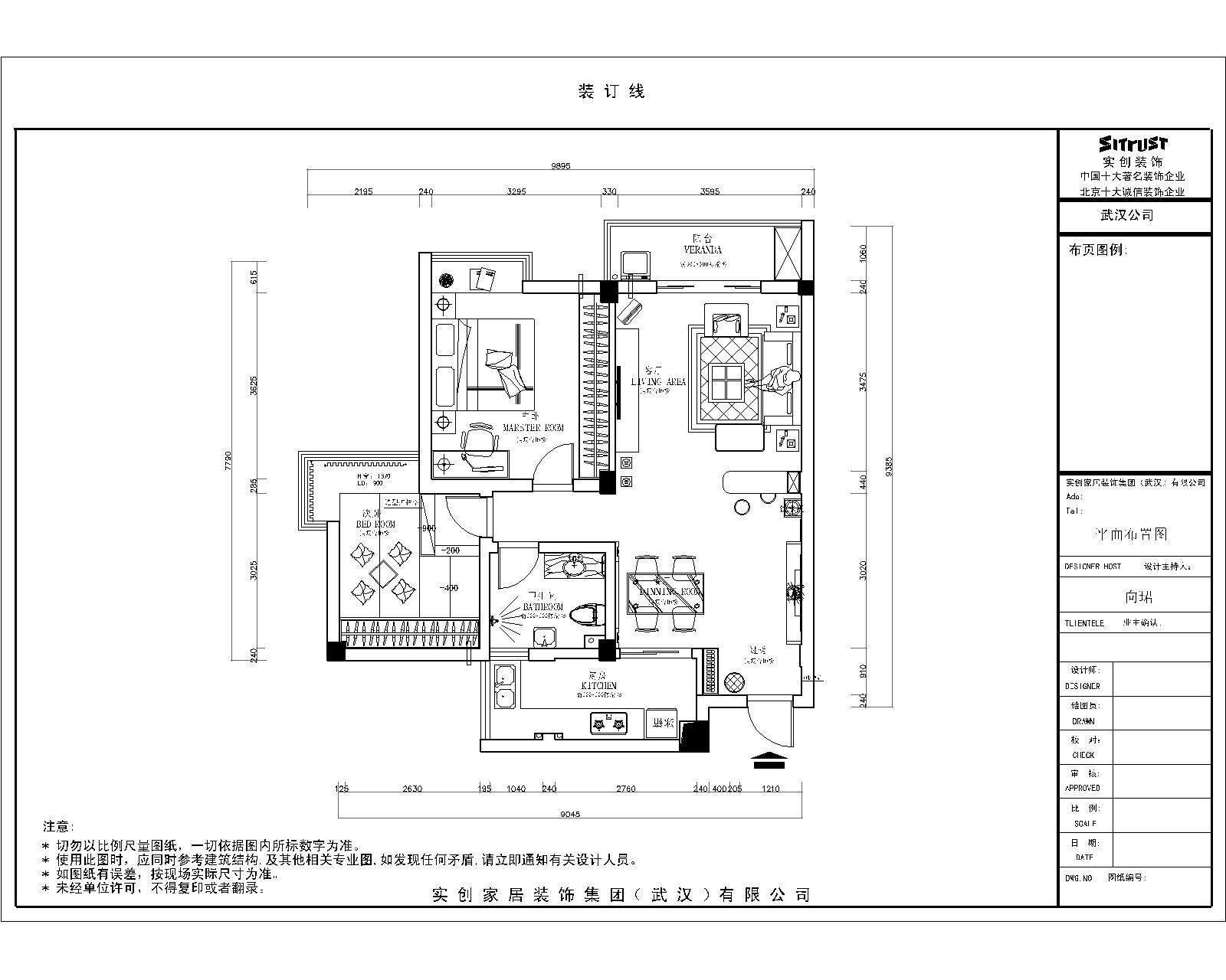 简约 二居 白领 80后 婚房 户型图图片来自武汉实创装饰在汉阳怡园的温馨简约婚房的分享