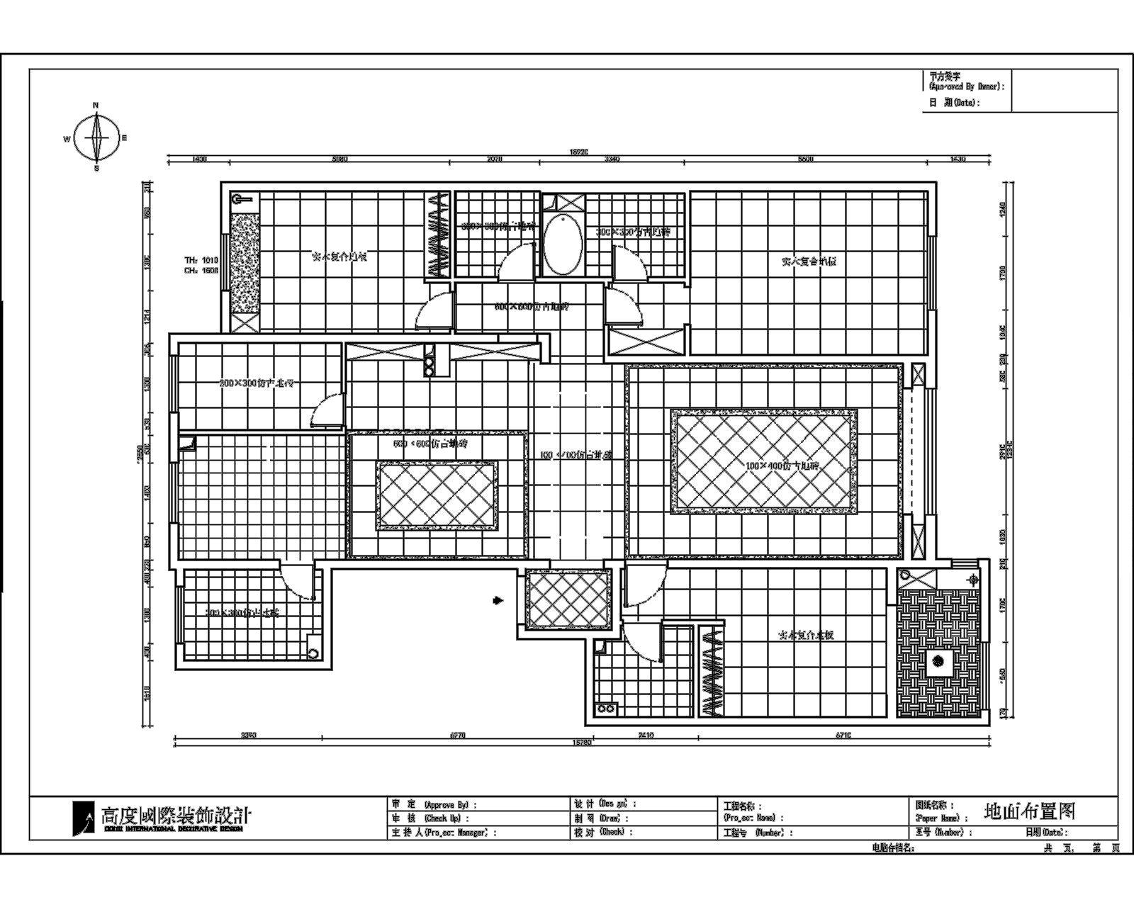 美式 二居 三居 别墅 白领 收纳 旧房改造 80后 小资 其他图片来自周楠在大气典雅美式的分享