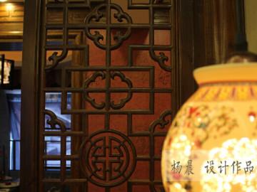 神韵中国风