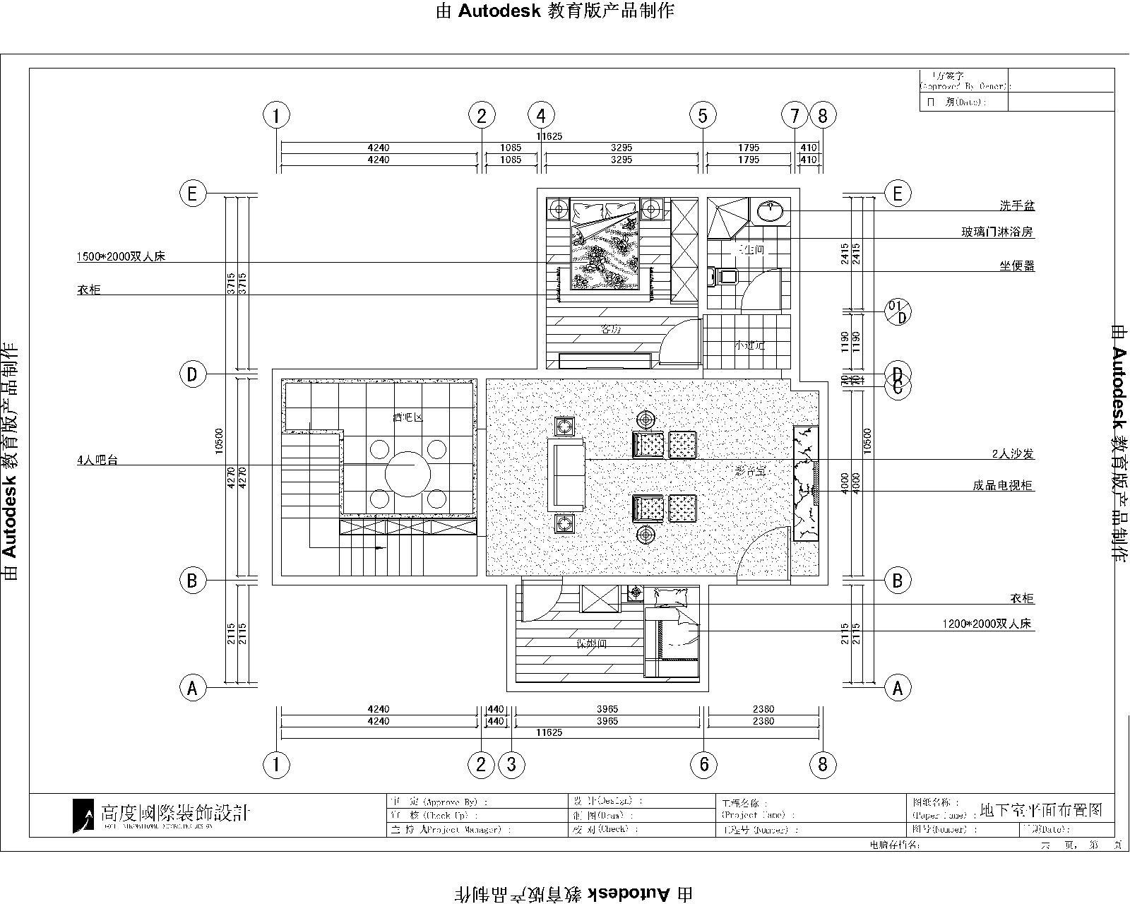 中式 二居 三居 别墅 白领 收纳 旧房改造 80后 小资 其他图片来自周楠在精致中式公寓【18万】的分享