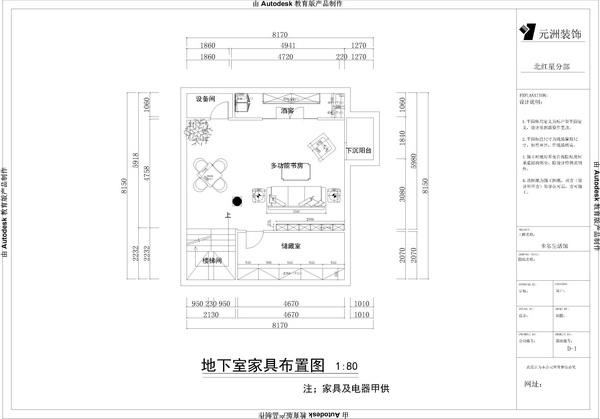 户型图图片来自元洲胡彩霞在混搭三层别墅-卡尔生活馆的分享