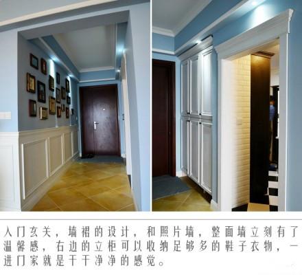 三居 简约 客厅图片来自今朝装饰小俊在简单明媚的家的分享