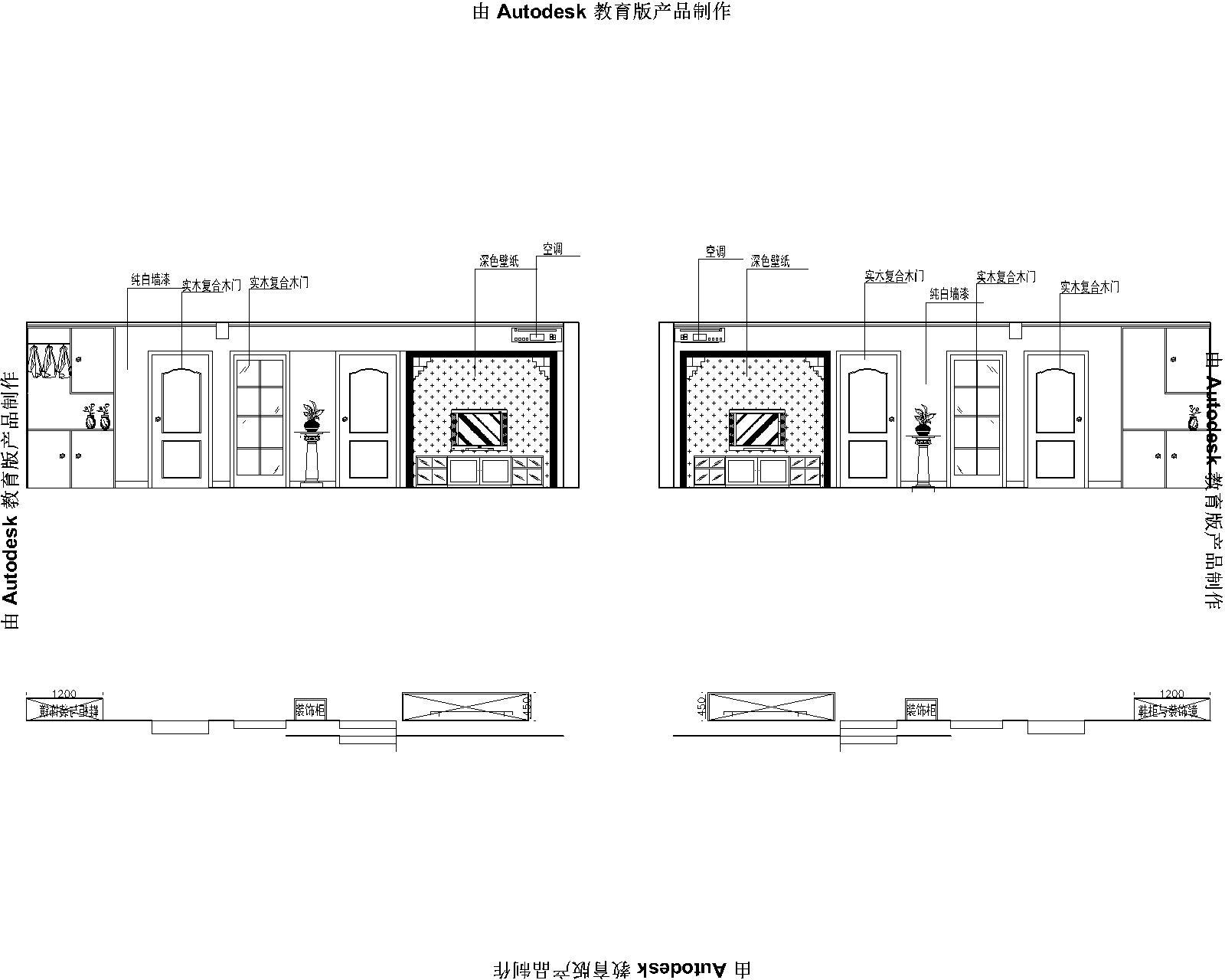 简约 二居 旧房改造 客厅图片来自北京尚都国际装饰公司薇彬彬在大兴圣和巷的分享