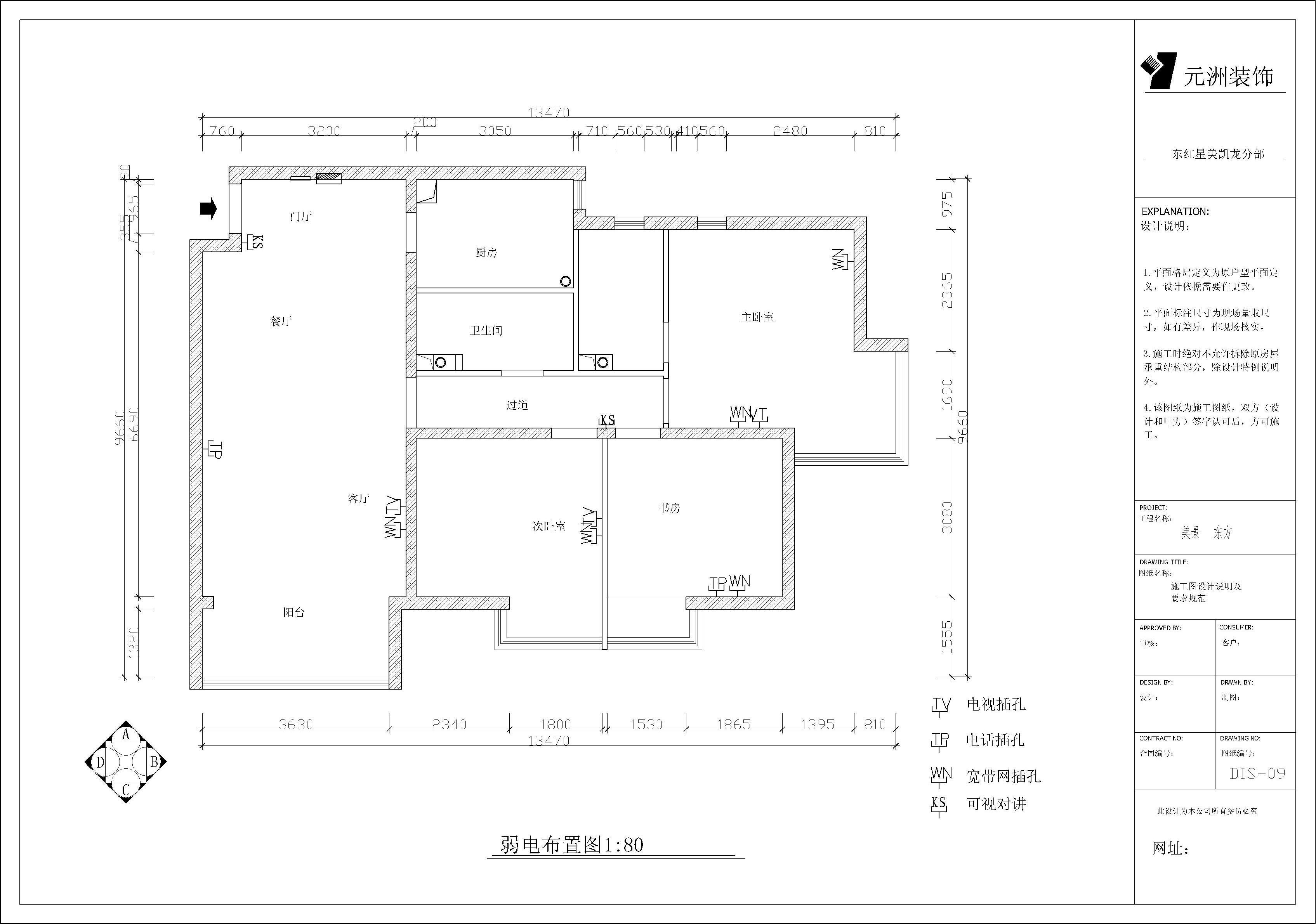 户型图图片来自元洲胡彩霞在白色新古典美景东方的分享
