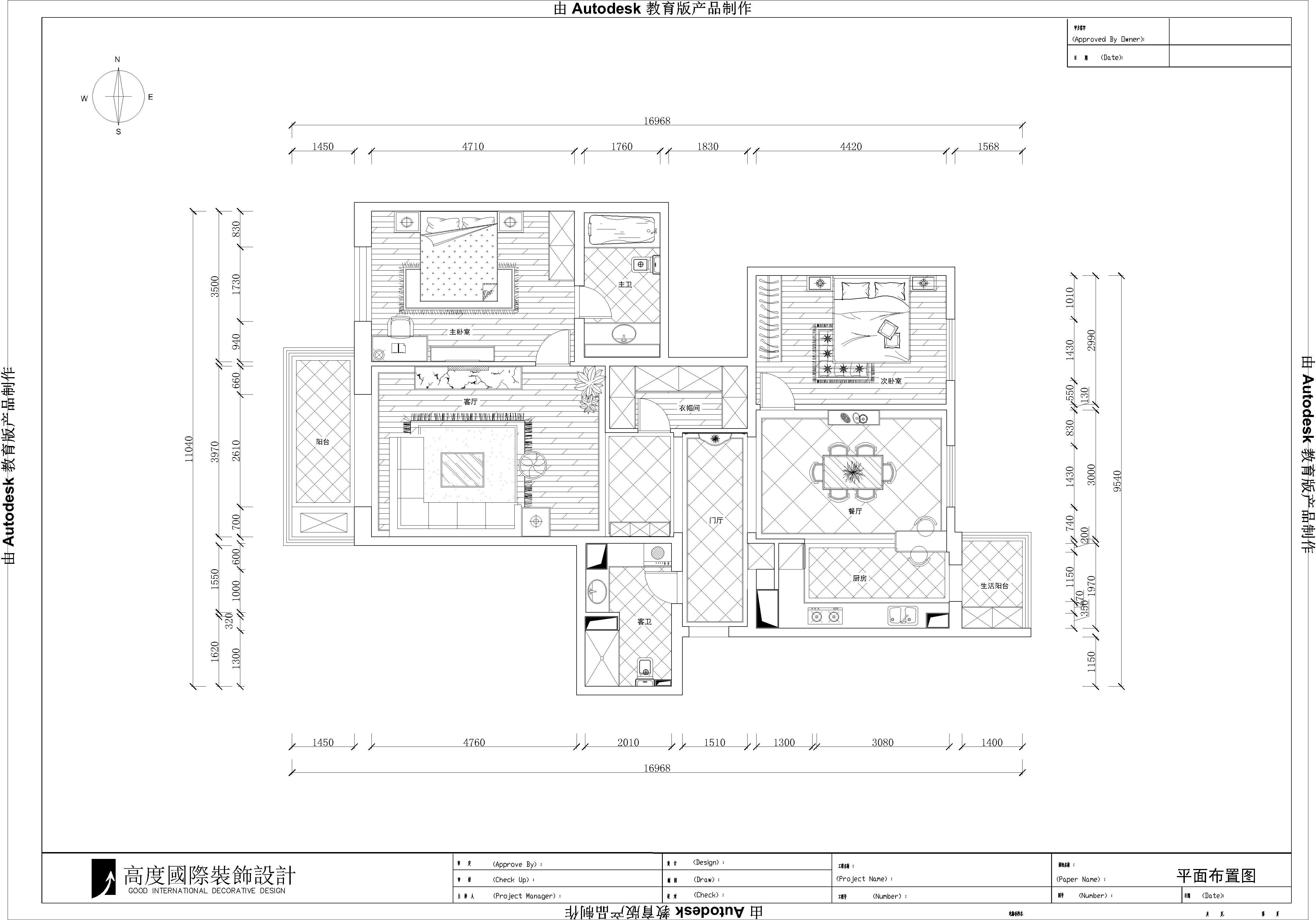 现代 二居 三居 别墅 白领 收纳 旧房改造 80后 小资 其他图片来自周楠在现代公寓的改装【50219】的分享