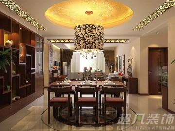 中央特区135平现代中式优雅风格