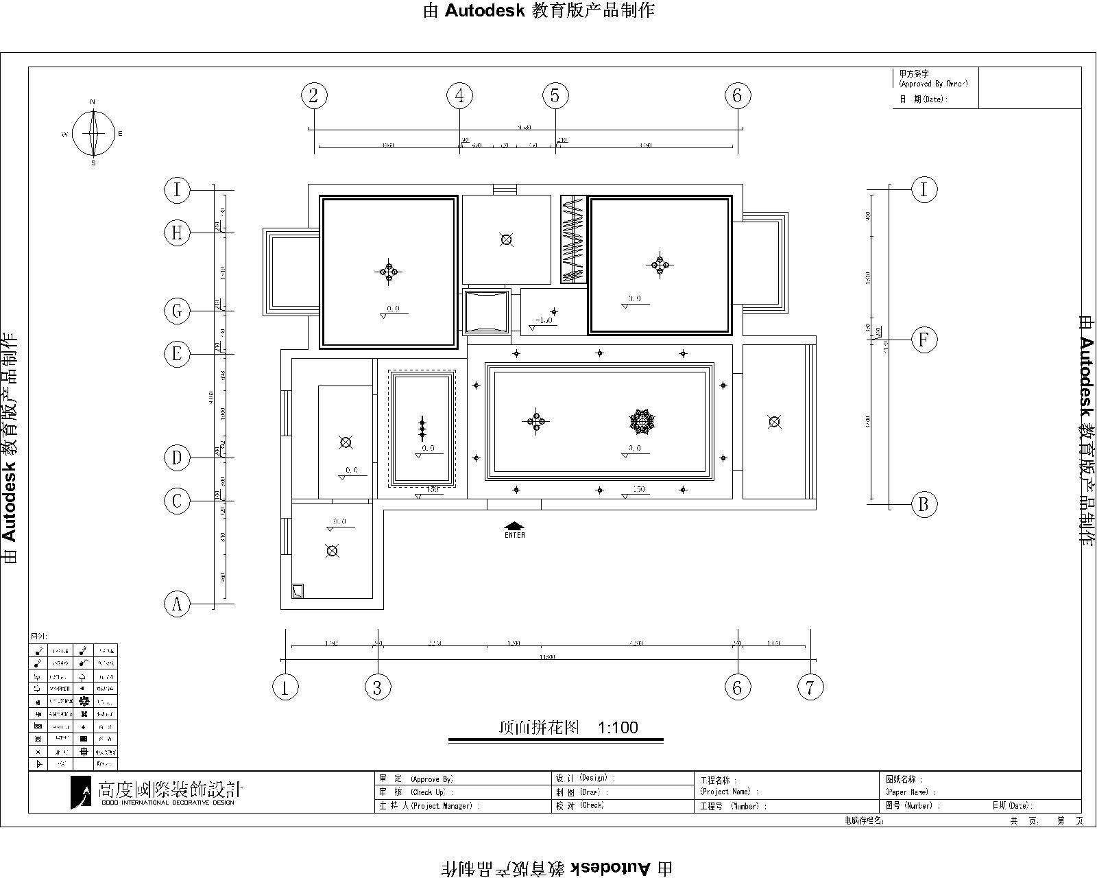 简约 现代 二居 三居 别墅 白领 收纳 旧房改造 80后 其他图片来自周楠在简约时尚【39800】的分享
