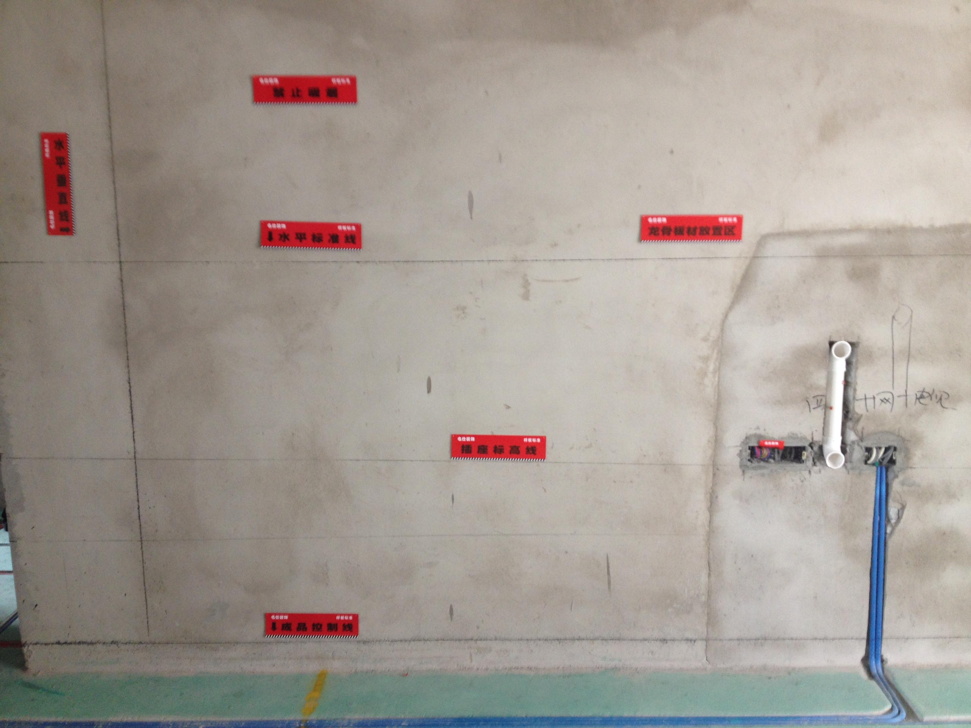 客厅图片来自名仕装饰龚经理在翰林珑城的分享