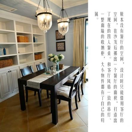 三居 简约 餐厅图片来自今朝装饰小俊在简单明媚的家的分享