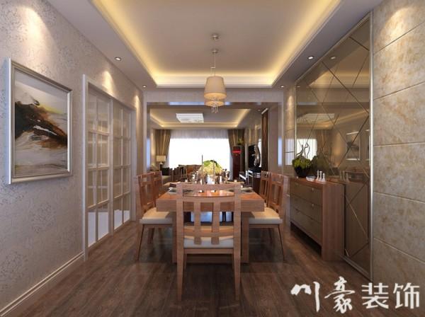 餐厅现代效果图
