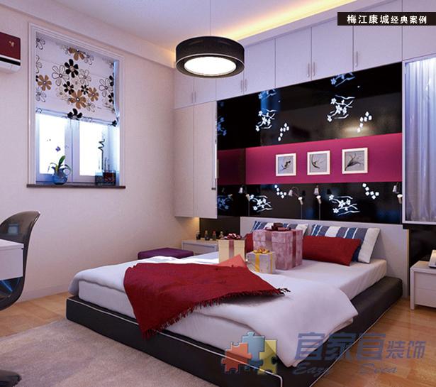 简约 二居 收纳 小资 卧室图片来自天津宜家宜装饰在梅江康城的分享
