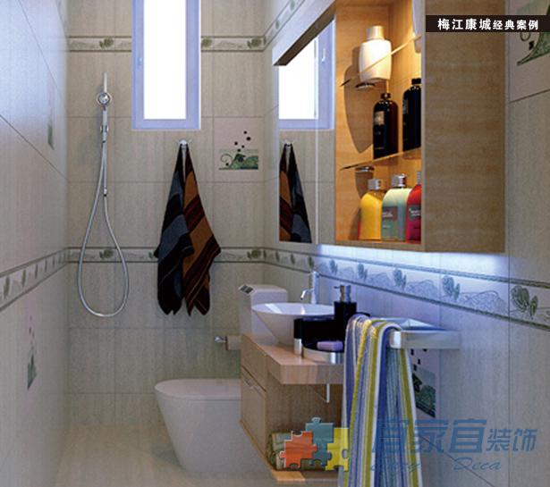 简约 二居 收纳 小资 卫生间图片来自天津宜家宜装饰在梅江康城的分享