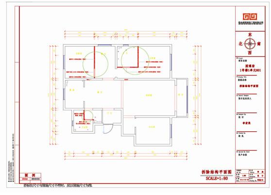 中式风格设计融合了庄重与优雅双重气质