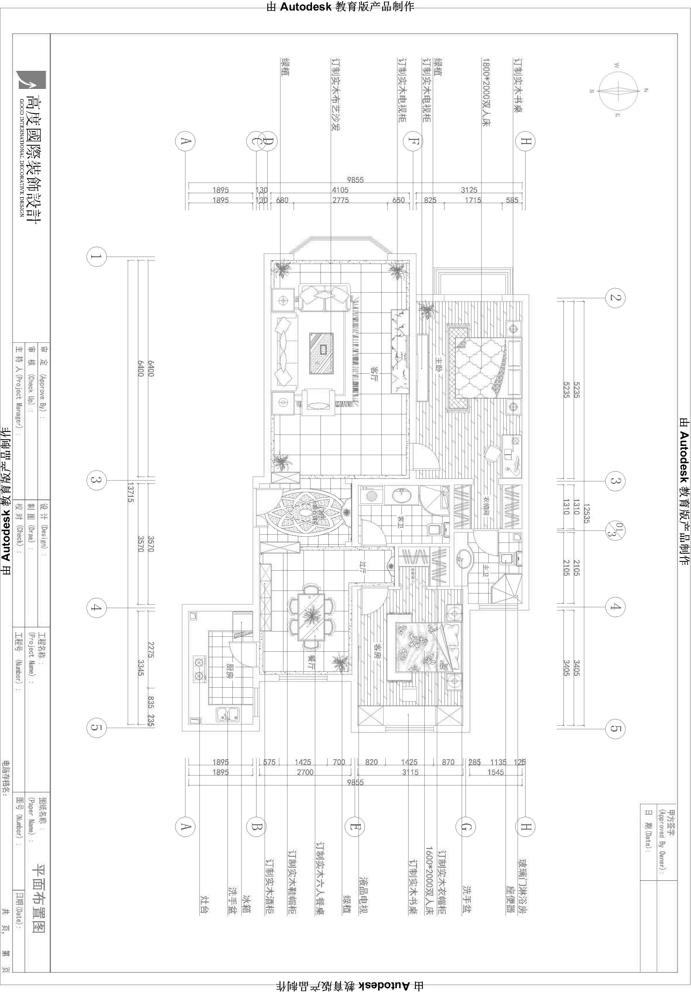 简约 欧式 高富帅 白富美 别墅 三居 旧房改造 80后 小资 其他图片来自周楠在简约欧式风格【8万】的分享