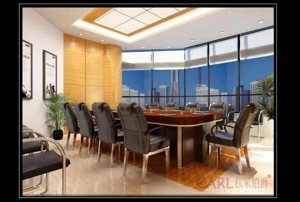 会议室的设计地面用实木地板与瓷砖相结合,墙面用护墙板,即能虚拟式的扩展空间,同时具有现代感,有一种凝聚与团结的蕴意
