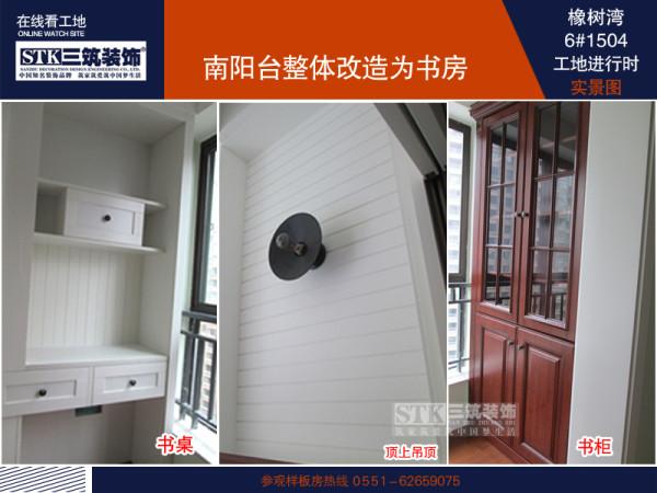 由于家里需要保留三个房间,那么男主人需要一个办公的区域,利用南阳台这么规划,是不是更使用。