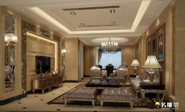 名雕装饰设计-中信领航四居室-简欧客厅:客、餐厅墙面采用米黄色系仿大理石墙砖,并搭配镜面造型,整个空间显得非常气派,客厅家具采用欧式古典家具
