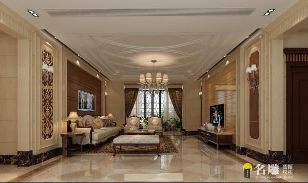 名雕装饰设计-熙龙湾四居室-简欧风情客厅