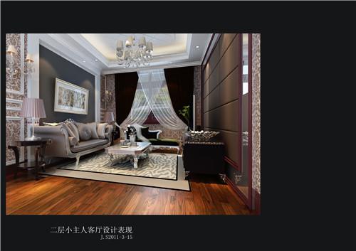 二层主人小客厅