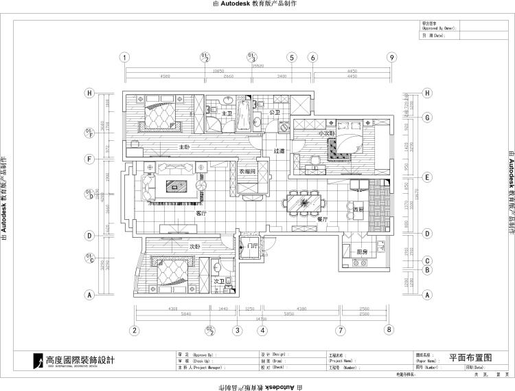 户型图图片来自沙漠雪雨在上林世家14.1万现代简约公寓的分享