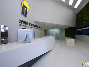 合•道——名雕装饰总部办公室
