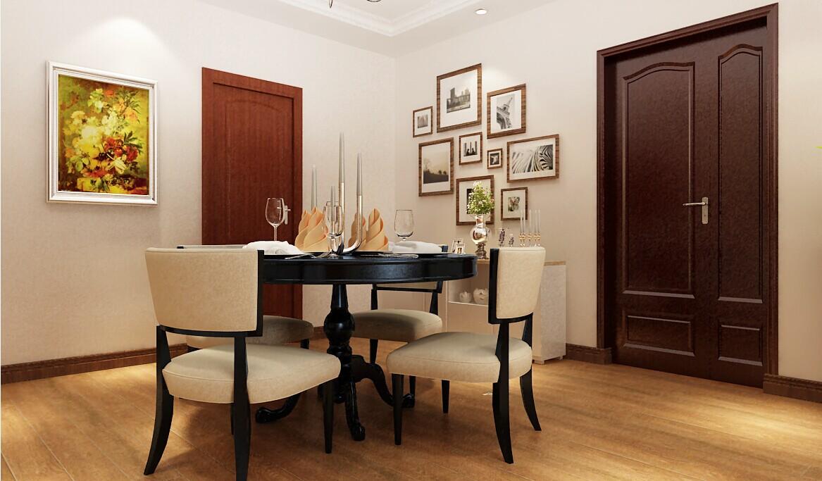 餐厅图片来自大业美家装饰在铭轩国际123平混搭三居室装修的分享