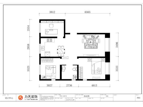 户型说明   此户型为三室一厅一厨一卫的户型,总面积为104平方米,房高为2700米左右。此户型入户是开放式的玄关,左侧是客厅,墙体布局十分规整,带有大面积的飘窗,为业主提供了一个休闲区域,