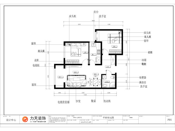 此户型为二厅二室一厨一卫,结构规整布局合理,此户型采光通风良好,整体面积为95平方米,房高为2800左右。