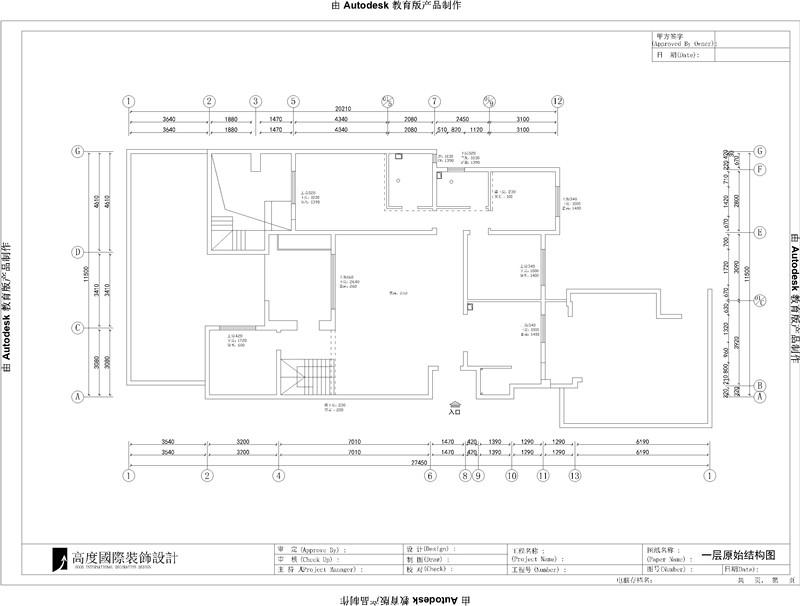 简约 现代 白富美 时尚 高度国际 鲁能7号院 三居 白领 80后 户型图图片来自北京高度国际装饰设计在鲁能260平花园洋房的分享