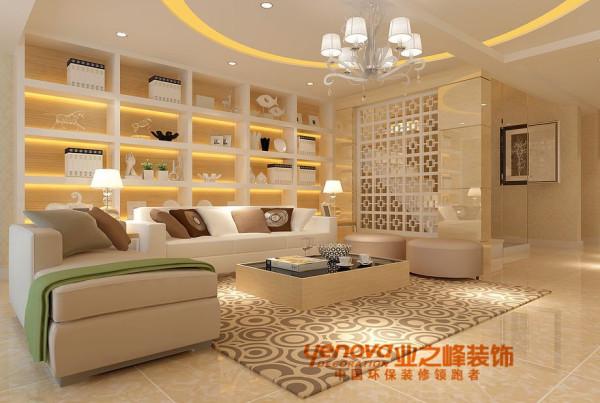 客厅135平米现代简约风格装修效果图