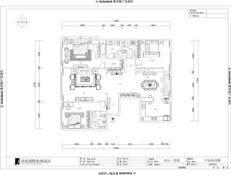 简约 混搭 别墅 白领 80后 白富美 时尚 高度国际 西山壹号院 户型图图片来自北京高度国际装饰设计在10万打造西山壹号院完美婚房的分享