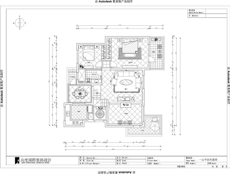 简约 混搭 别墅 白领 80后 复式 高度国际 鲁能7号院 时尚 户型图图片来自北京高度国际装饰设计在鲁能7号院混搭复式公寓的分享
