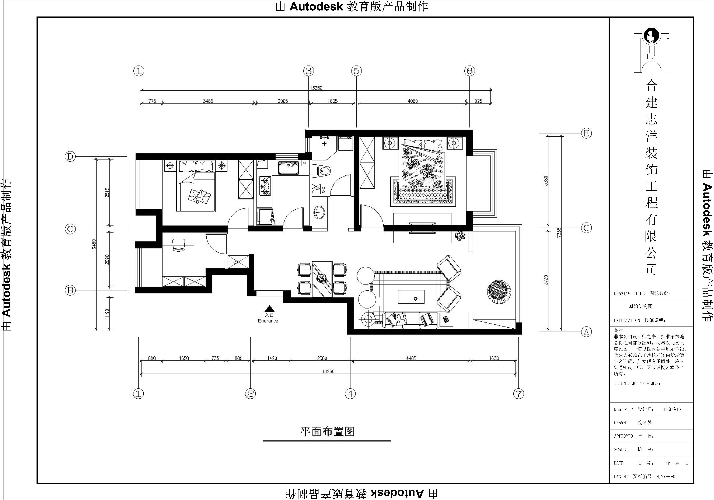 简约 白领 小资 合建装饰 户型图图片来自合建装饰王清贤在城建·琨廷 简约风的分享