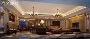 欧式 简欧 别墅 高富帅 公主房 宝能太古城 豪华别墅 客厅 欧式客厅 客厅图片来自名雕装饰设计在宝能太古城新古典欧式豪华别墅的分享