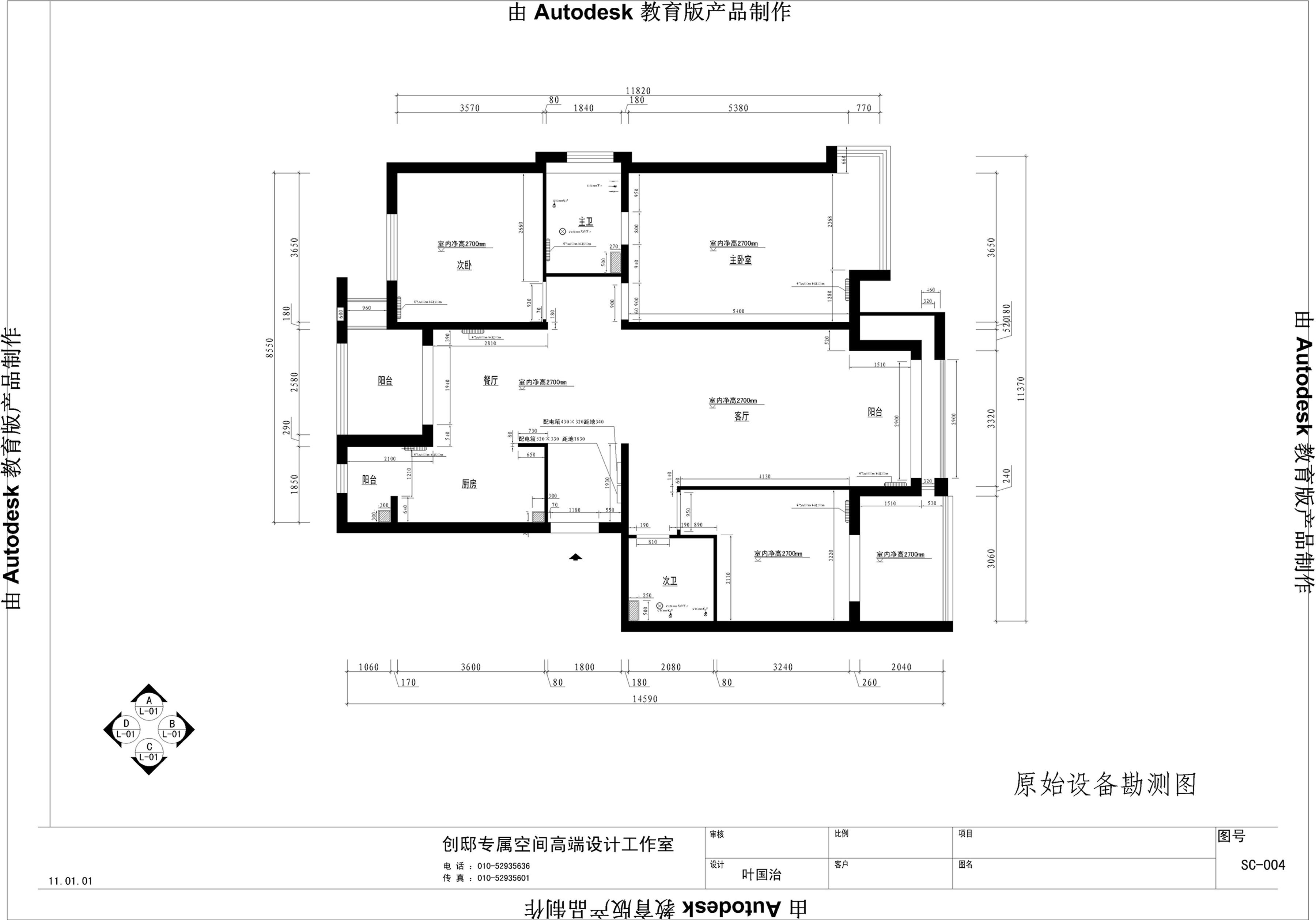 欧式风格 实创装饰 整体家装 欧式效果图 户型图图片来自北京实创装饰在领秀慧谷3居室158平米温馨家居的分享